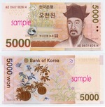 5000won