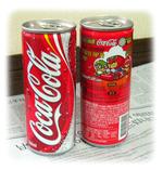 Chiuge_cola2