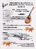 Hiyoshi_panf