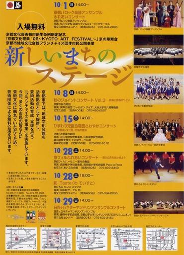 Hiyoshi_panf1